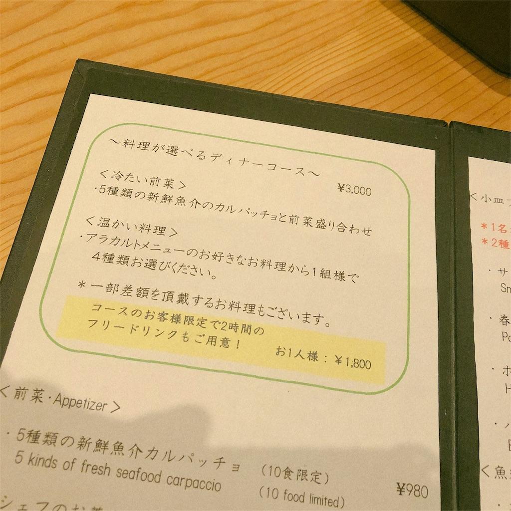 f:id:kazuki-iroiro:20190423133900j:image