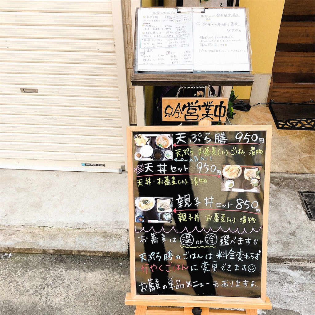 f:id:kazuki-iroiro:20190423162703j:image