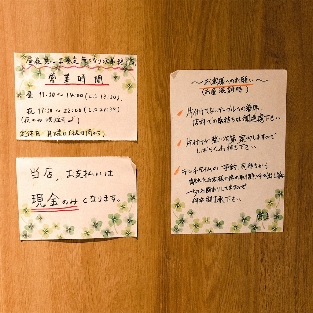 f:id:kazuki-iroiro:20190423162805j:image