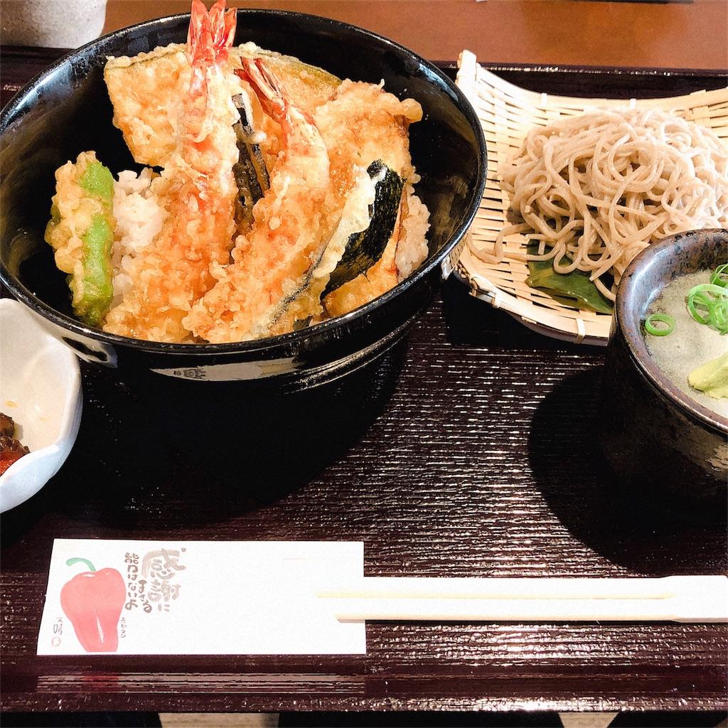f:id:kazuki-iroiro:20190423163026j:image