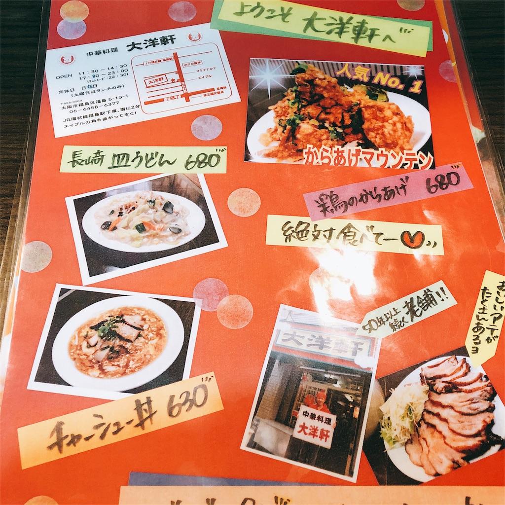 f:id:kazuki-iroiro:20190424211258j:image