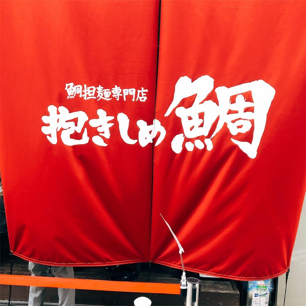 f:id:kazuki-iroiro:20190426163137j:image
