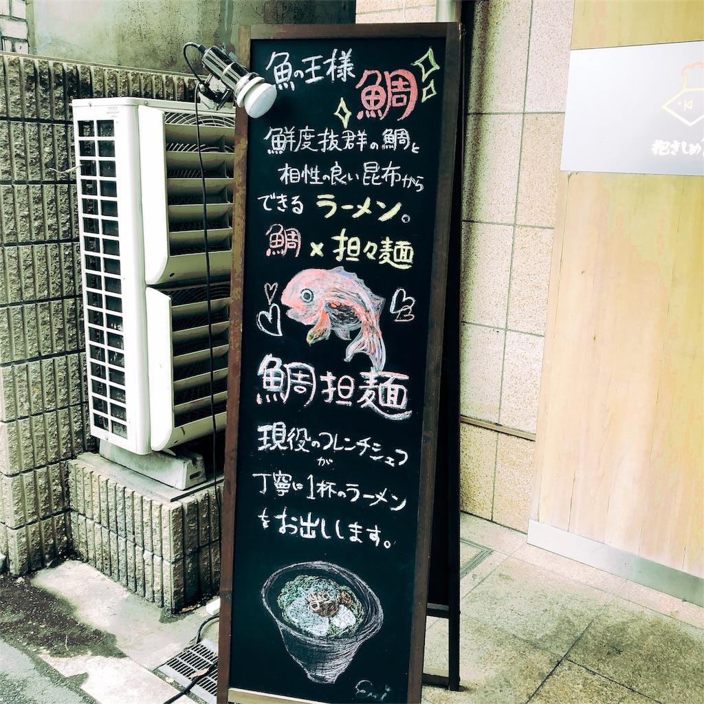f:id:kazuki-iroiro:20190501113906j:image