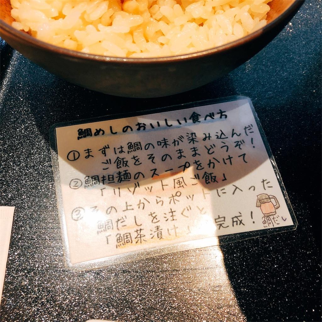 f:id:kazuki-iroiro:20190501120056j:image