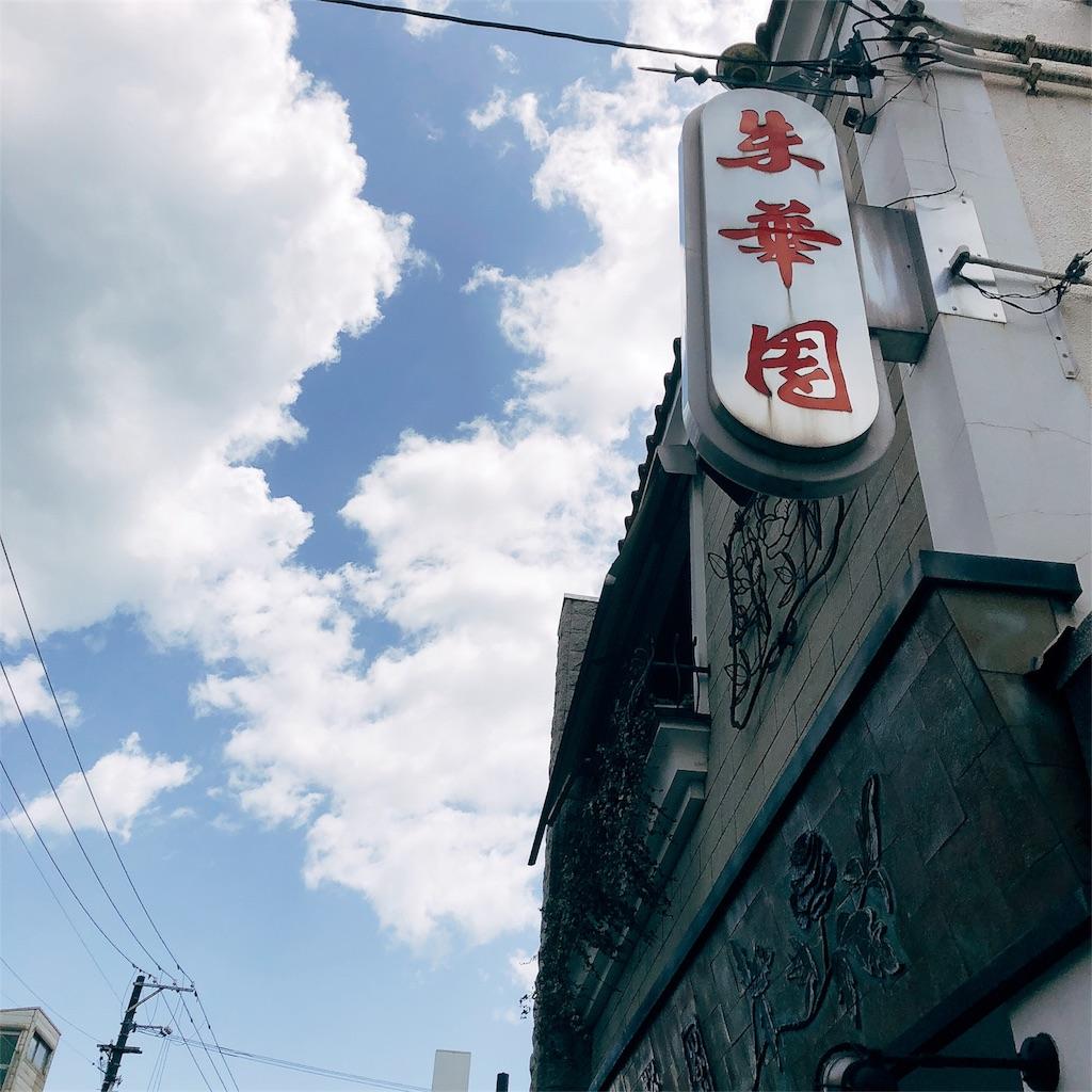 f:id:kazuki-iroiro:20190501131406j:image
