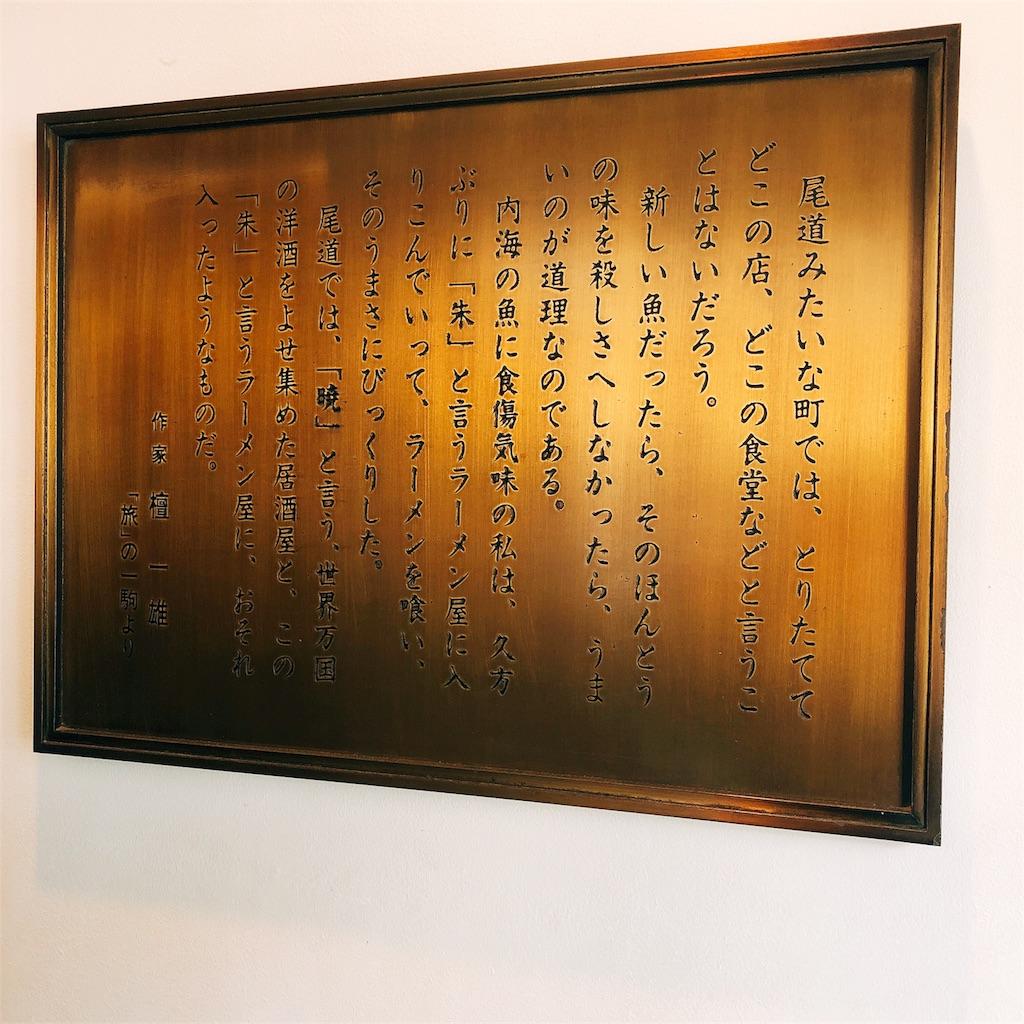 f:id:kazuki-iroiro:20190501132132j:image