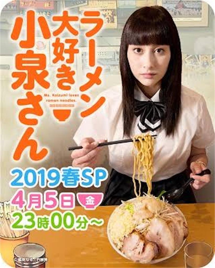 f:id:kazuki-iroiro:20190502222744j:image