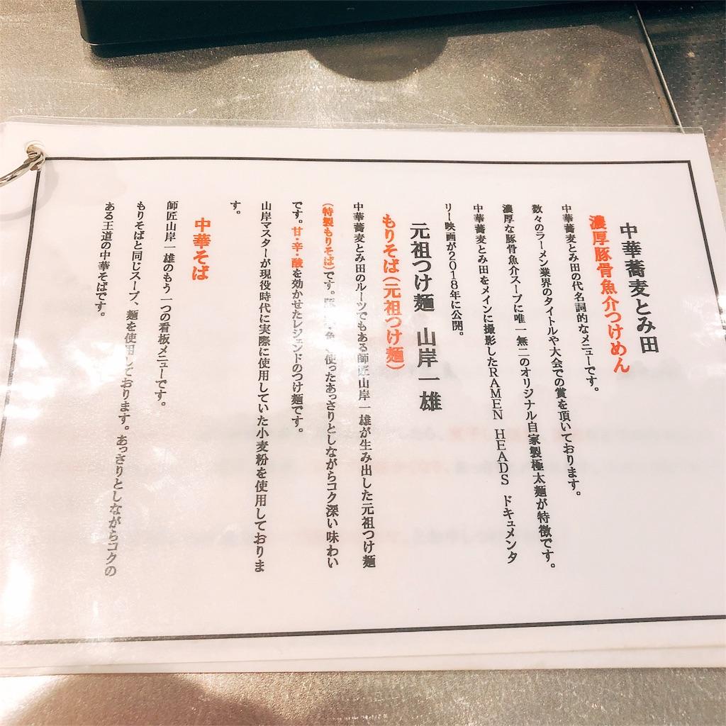 f:id:kazuki-iroiro:20190503161129j:image