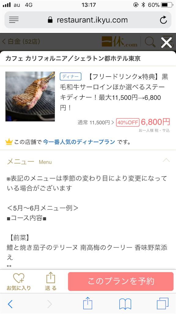 f:id:kazuki-iroiro:20190506131742p:image
