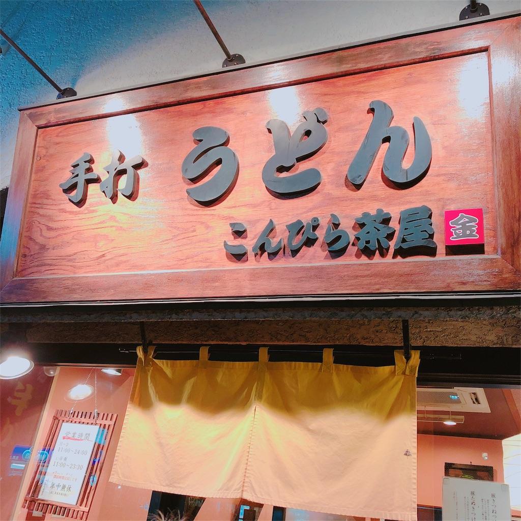 f:id:kazuki-iroiro:20190506140858j:image