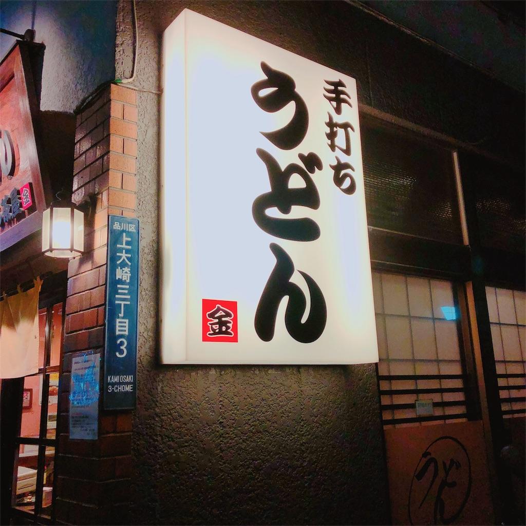 f:id:kazuki-iroiro:20190506140903j:image