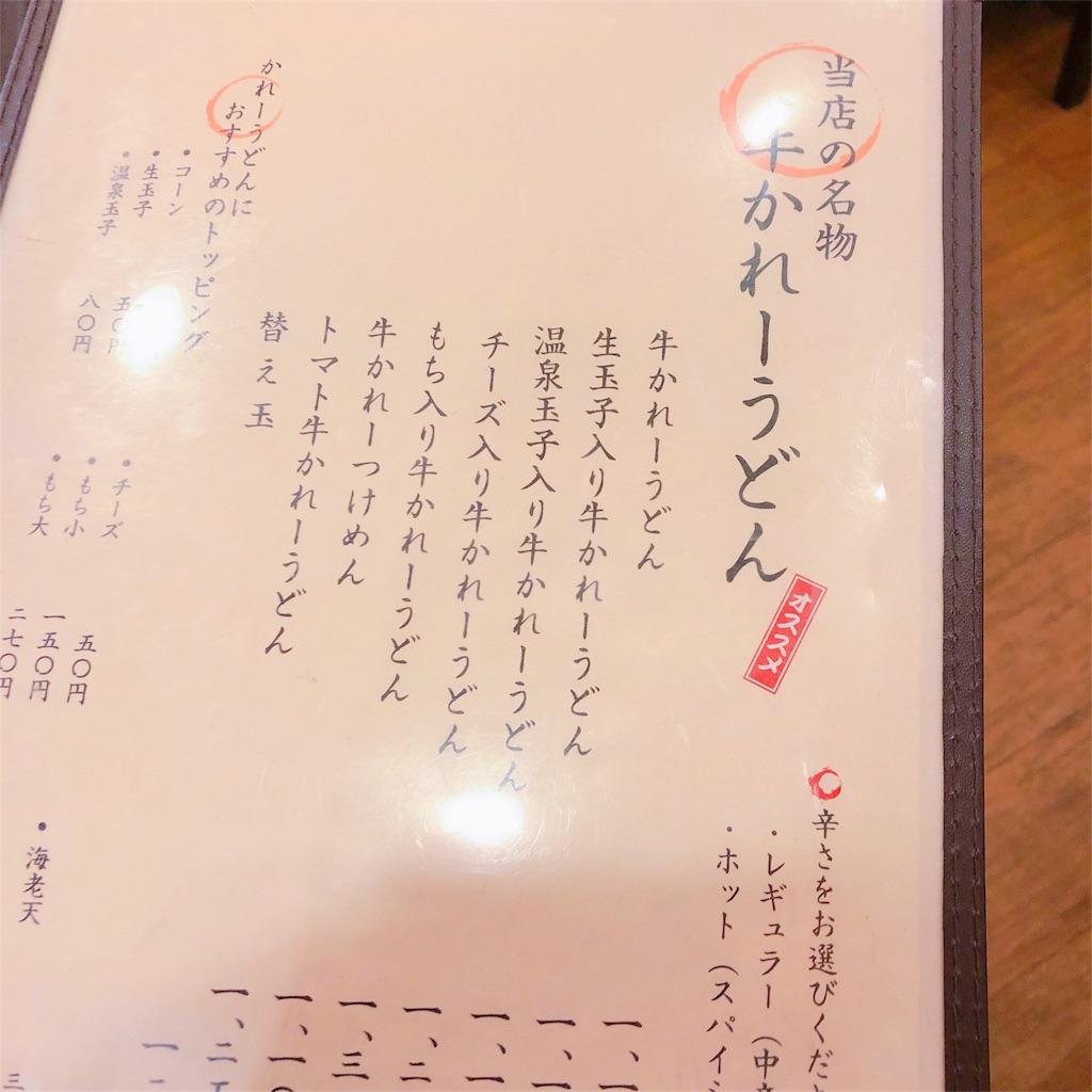 f:id:kazuki-iroiro:20190506141140j:image