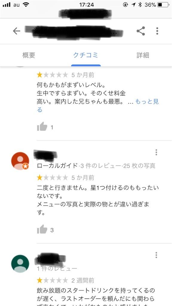 f:id:kazuki-iroiro:20190508173104j:image