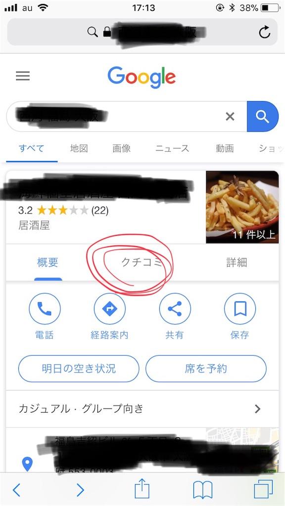 f:id:kazuki-iroiro:20190508181327j:image