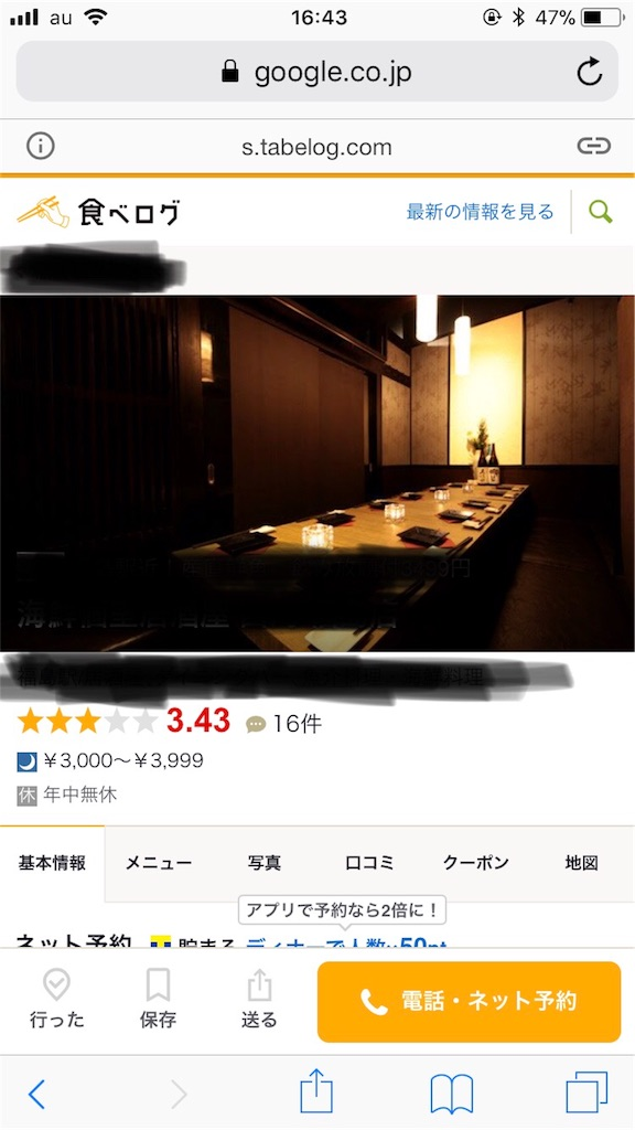 f:id:kazuki-iroiro:20190508182140j:image