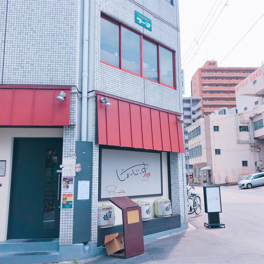 f:id:kazuki-iroiro:20190604184614j:image