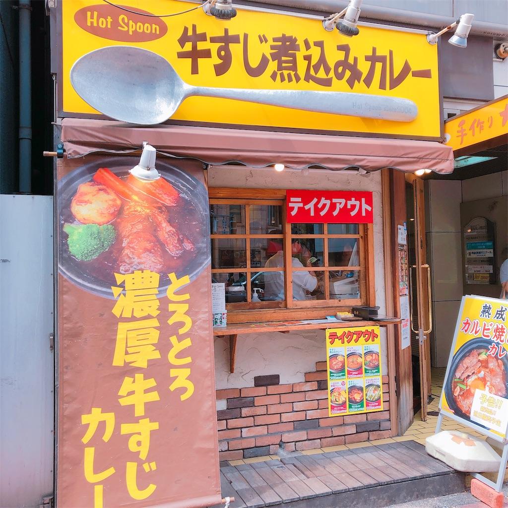f:id:kazuki-iroiro:20190605141826j:image