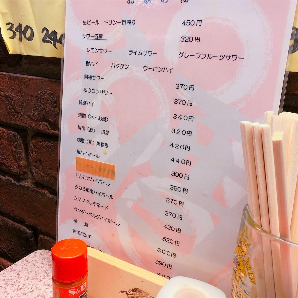 f:id:kazuki-iroiro:20190608140253j:image