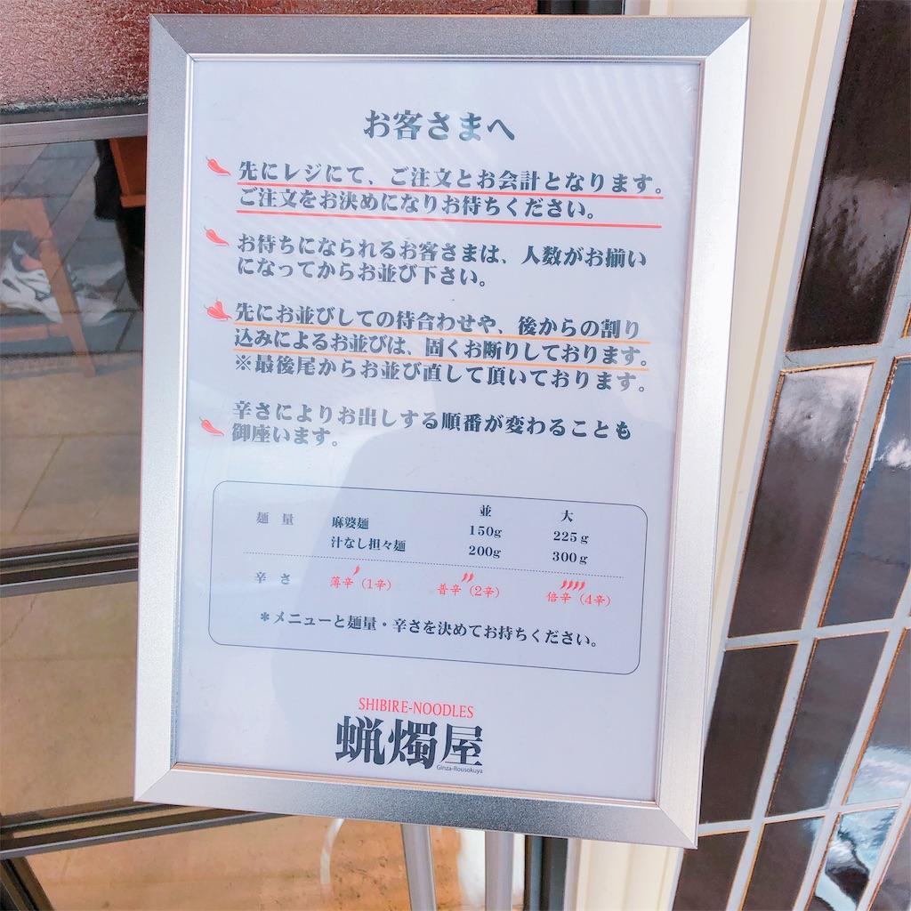 f:id:kazuki-iroiro:20190613004708j:image