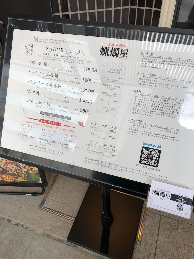 f:id:kazuki-iroiro:20190613004825j:image