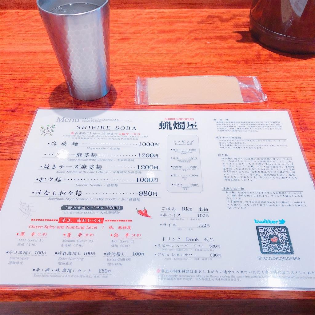 f:id:kazuki-iroiro:20190613004912j:image