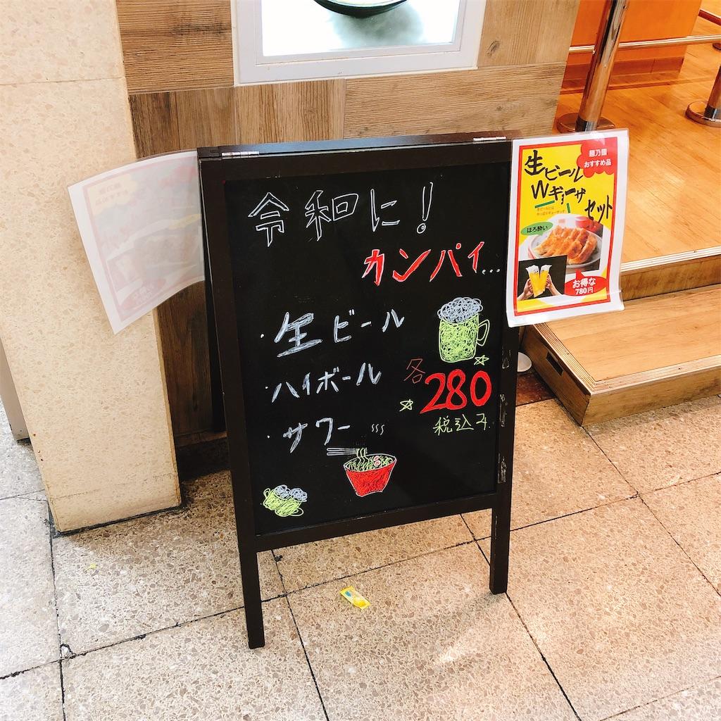 f:id:kazuki-iroiro:20190622190725j:image