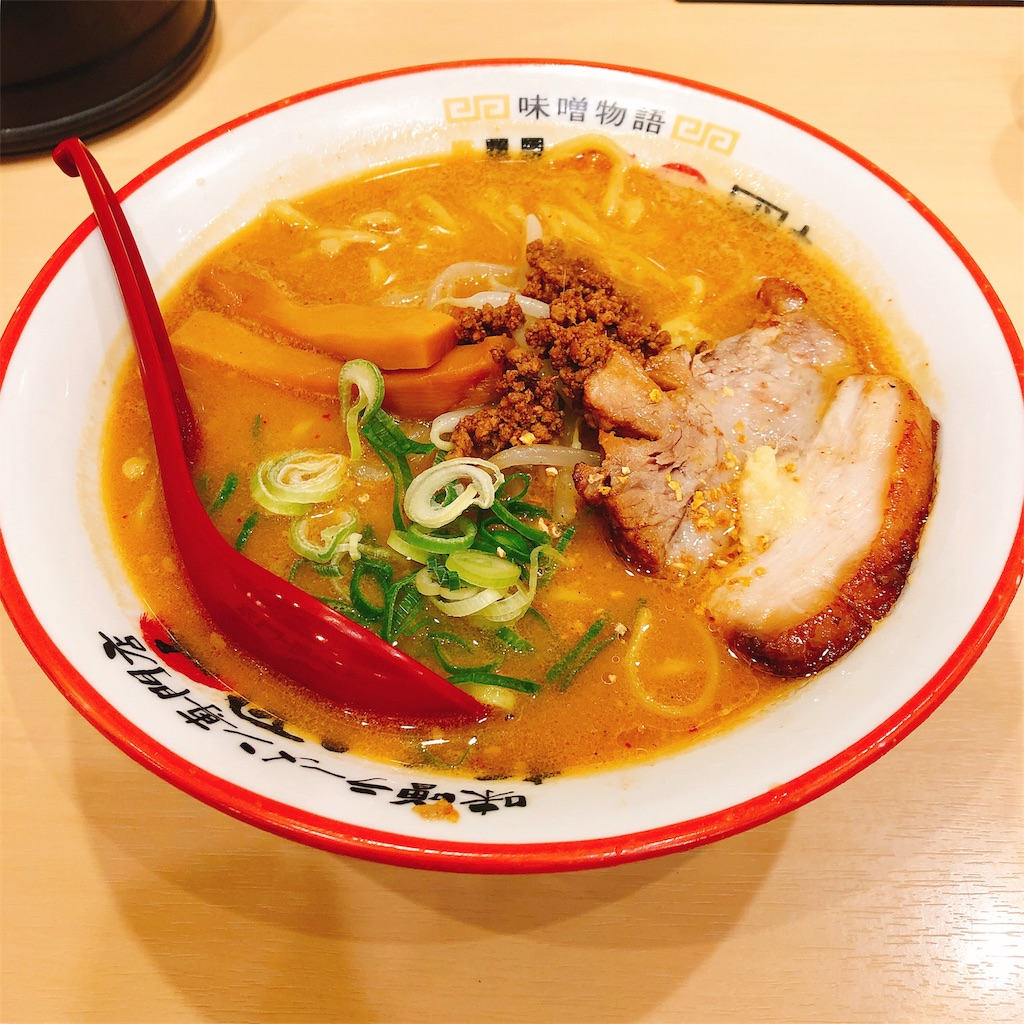 https://cdn-ak.f.st-hatena.com/images/fotolife/k/kazuki-iroiro/20190622/20190622190819.jpg