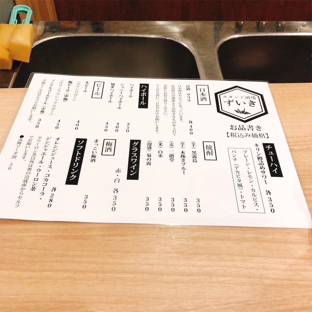 f:id:kazuki-iroiro:20190623142329j:image