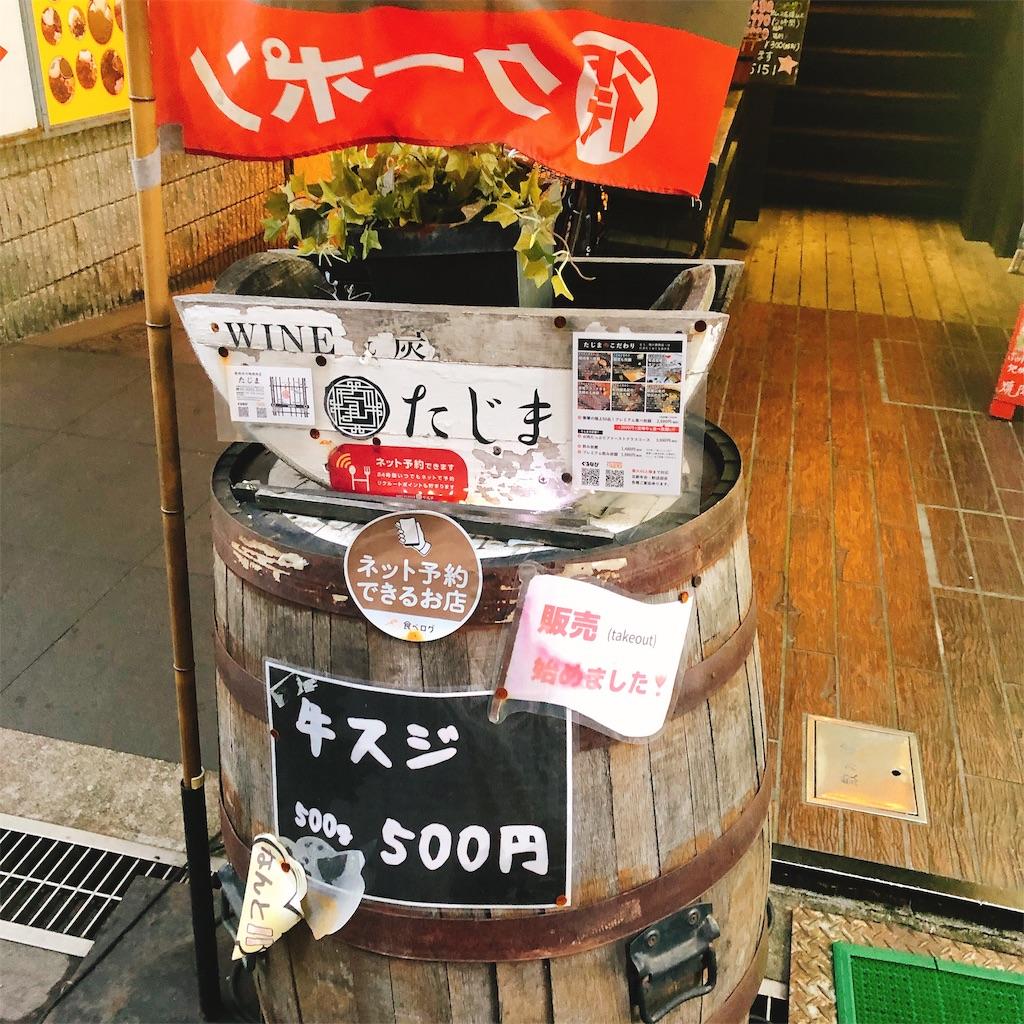 f:id:kazuki-iroiro:20190623162802j:image