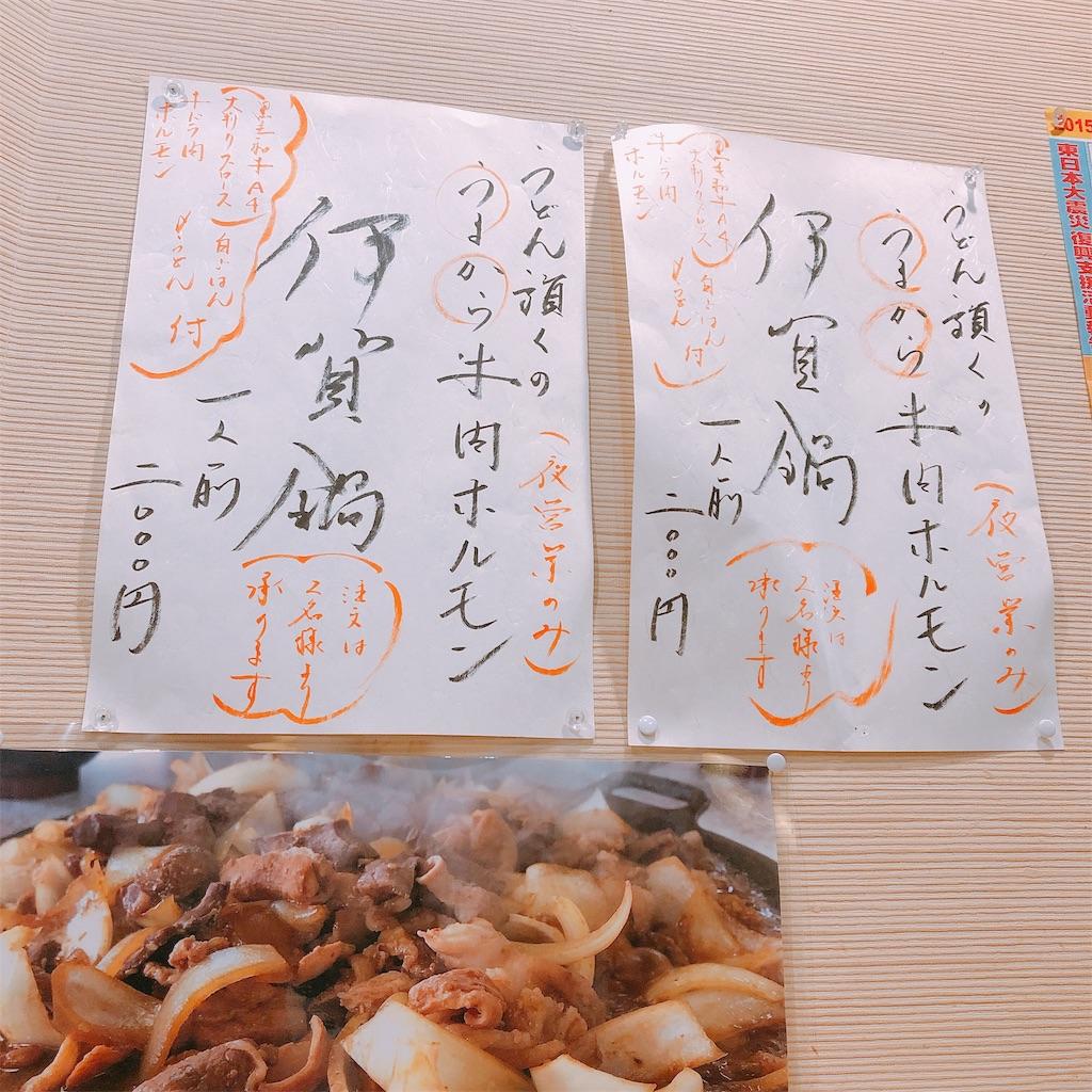 f:id:kazuki-iroiro:20190627221646j:image