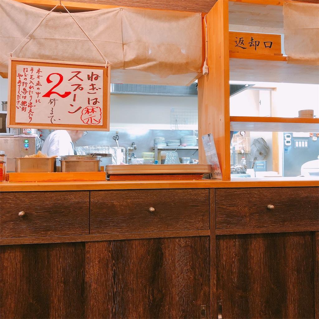 f:id:kazuki-iroiro:20190627221655j:image