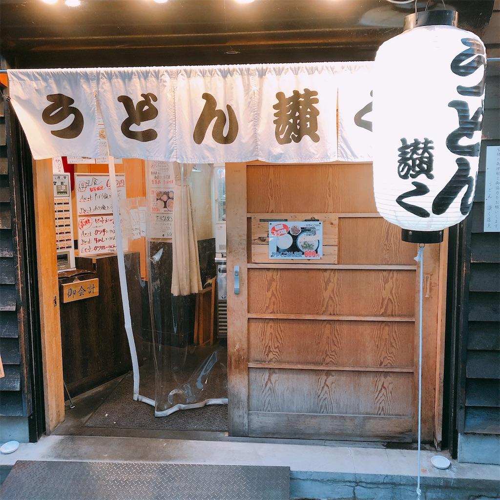f:id:kazuki-iroiro:20190627221658j:image