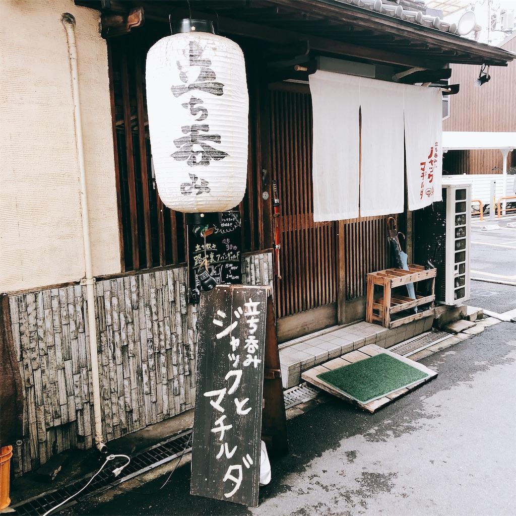 f:id:kazuki-iroiro:20190702173212j:image