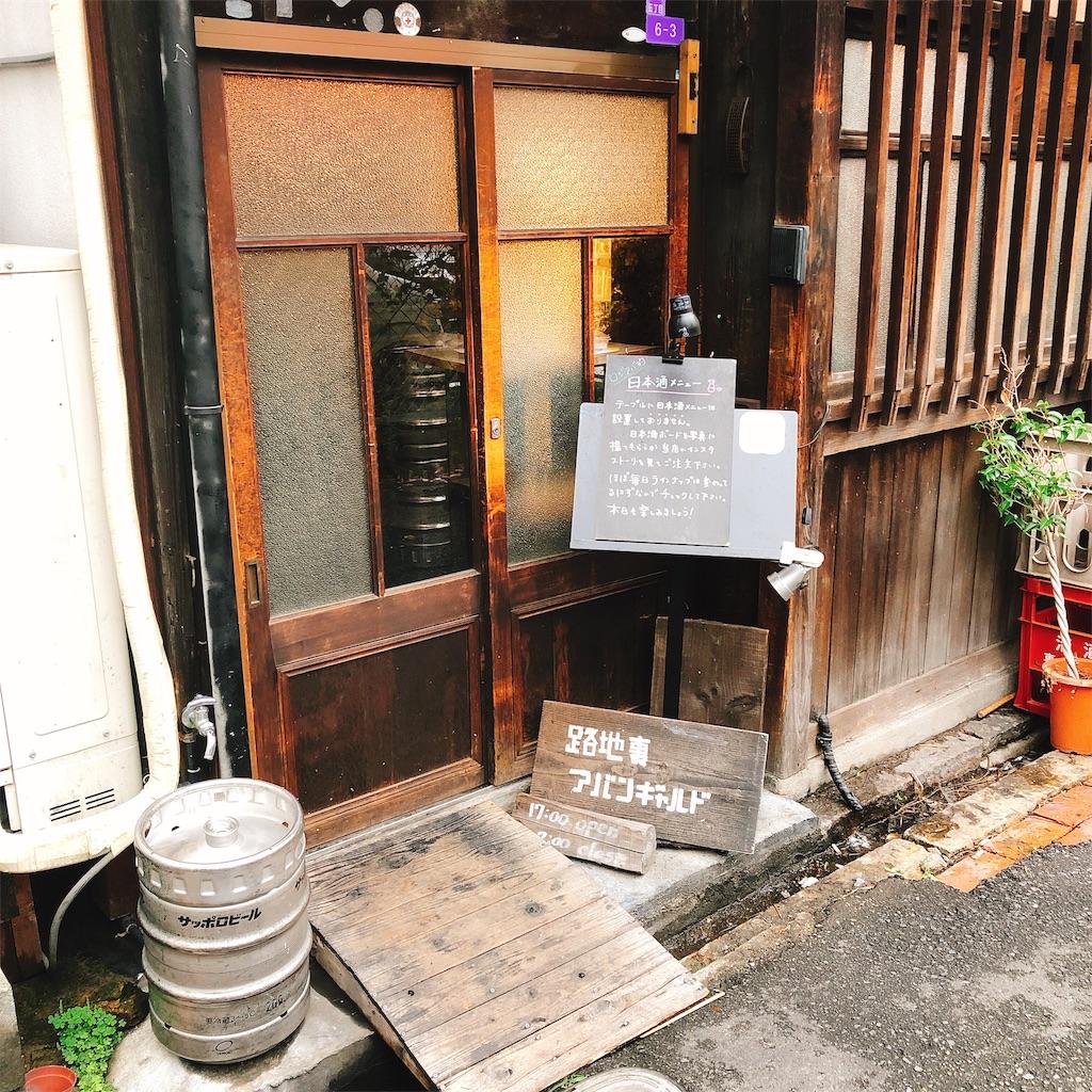 f:id:kazuki-iroiro:20190702193732j:image
