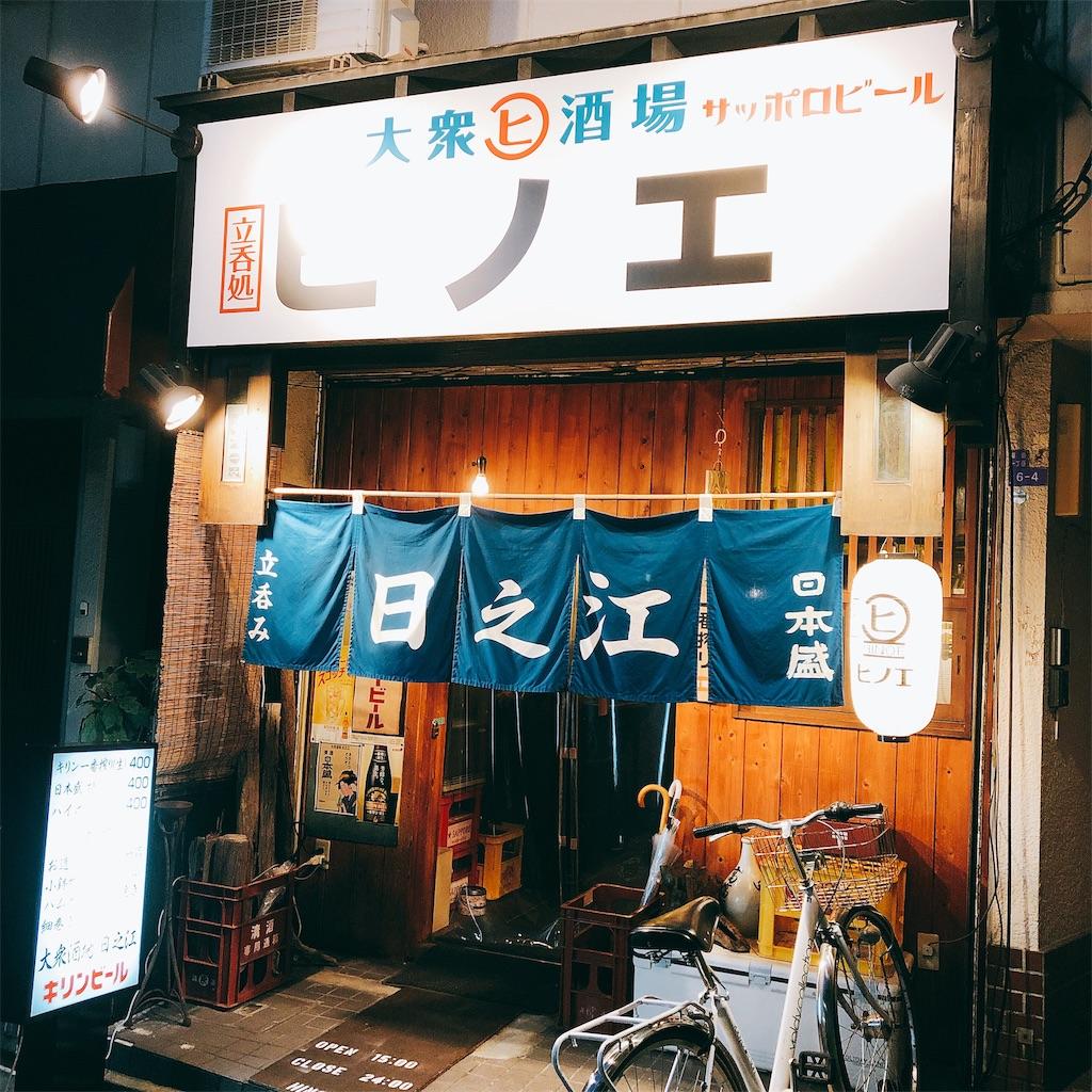 f:id:kazuki-iroiro:20190702195019j:image