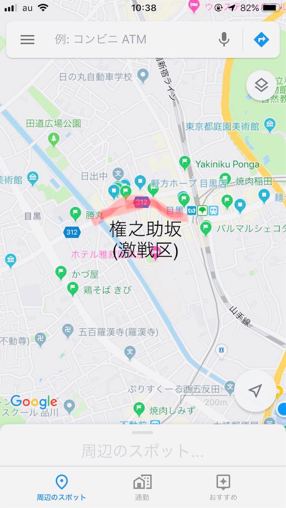 f:id:kazuki-iroiro:20190813105854p:image