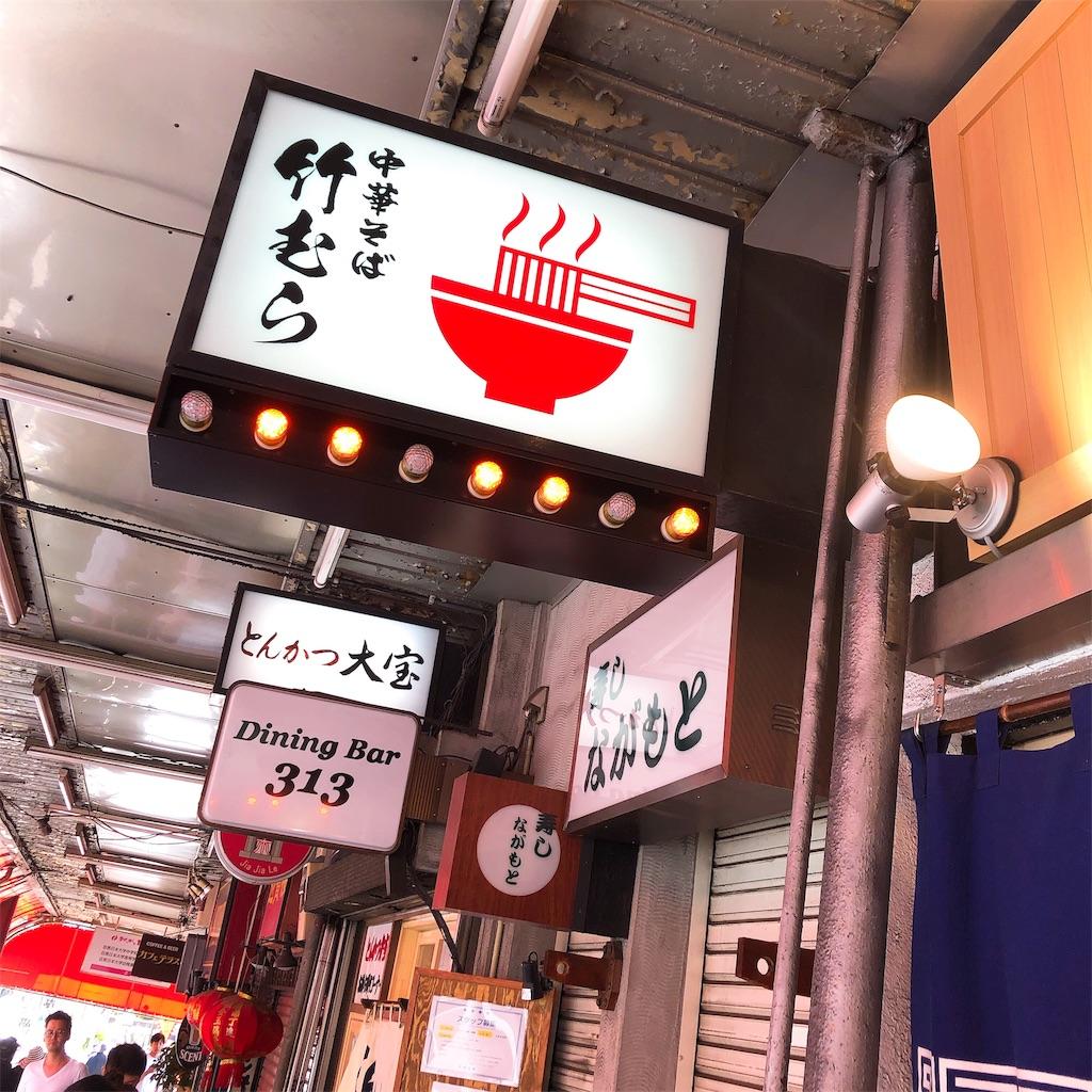 f:id:kazuki-iroiro:20190813105920j:image