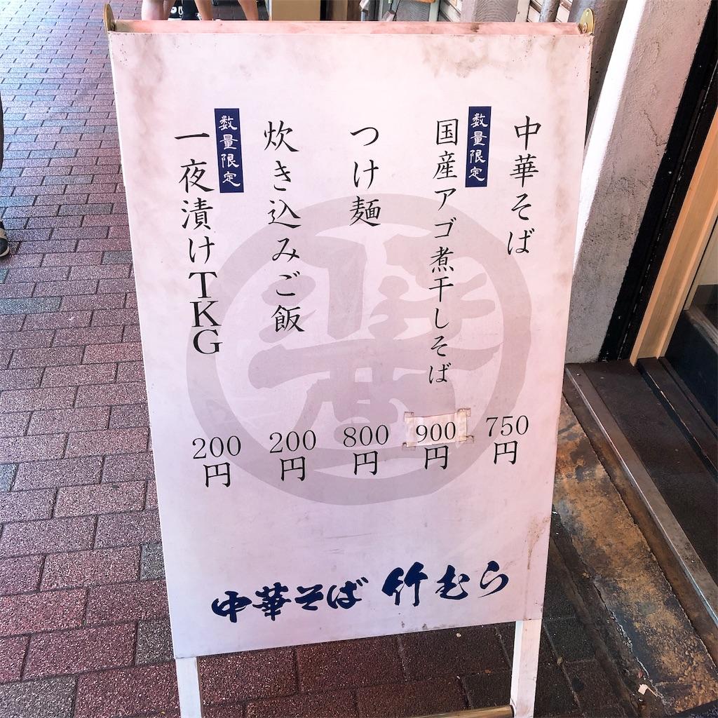 f:id:kazuki-iroiro:20190813110600j:image
