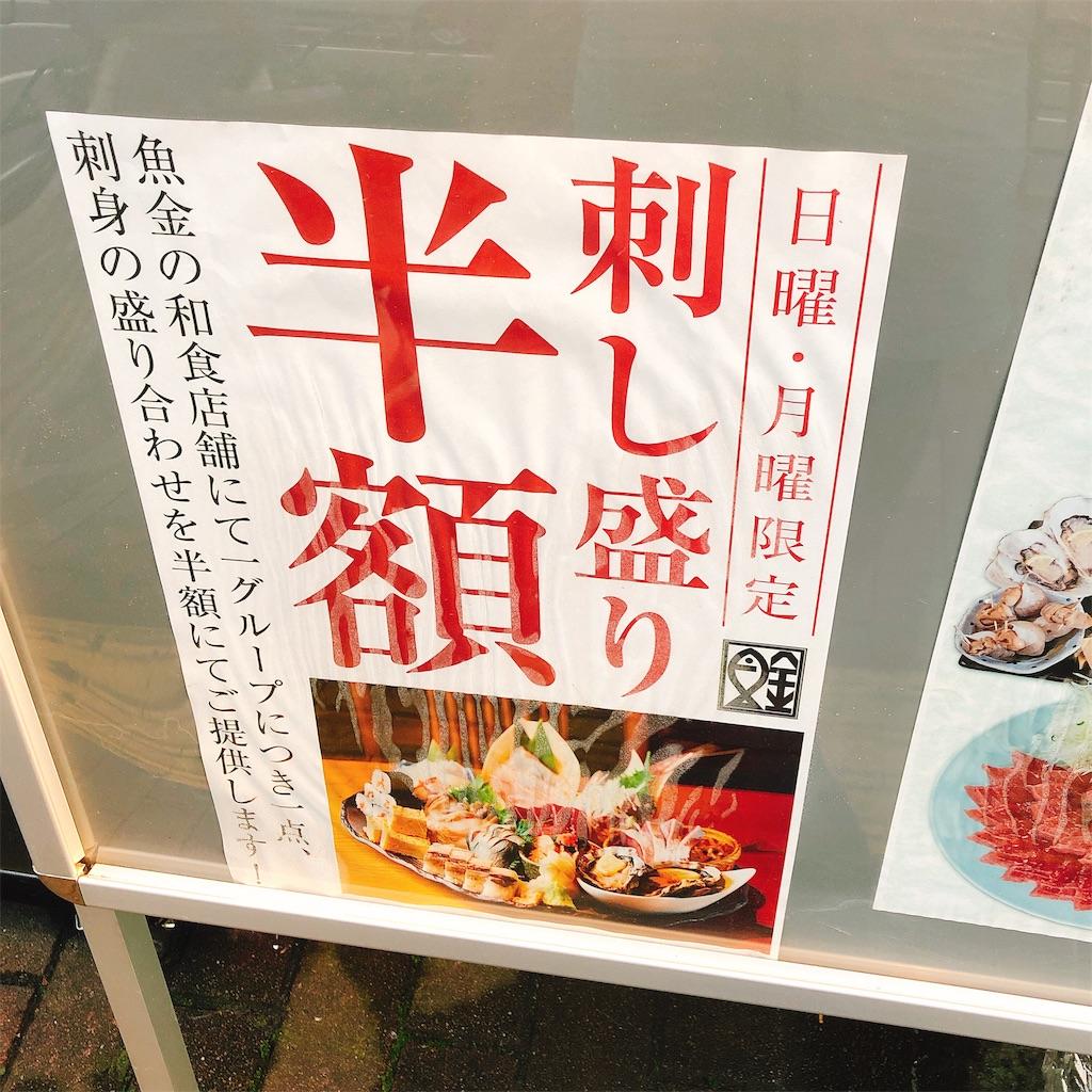 f:id:kazuki-iroiro:20190814193849j:image