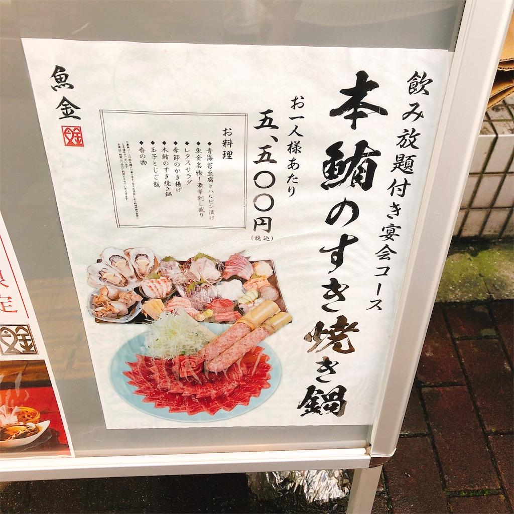 f:id:kazuki-iroiro:20190814193853j:image