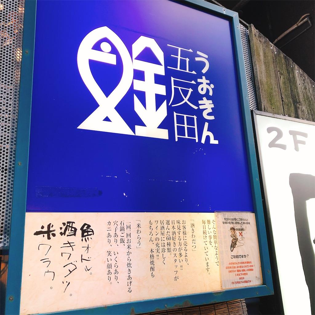 f:id:kazuki-iroiro:20190814193857j:image
