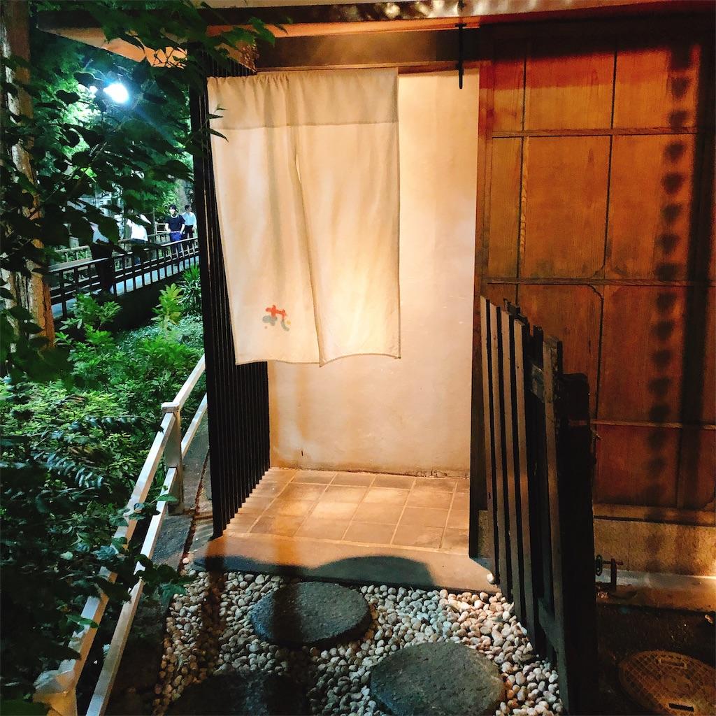 f:id:kazuki-iroiro:20190816135047j:image