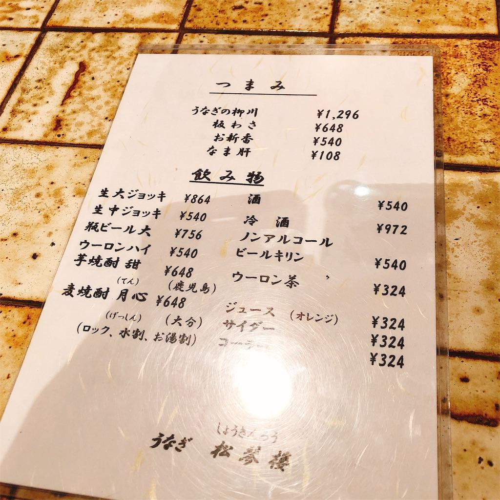 f:id:kazuki-iroiro:20190817081329j:image