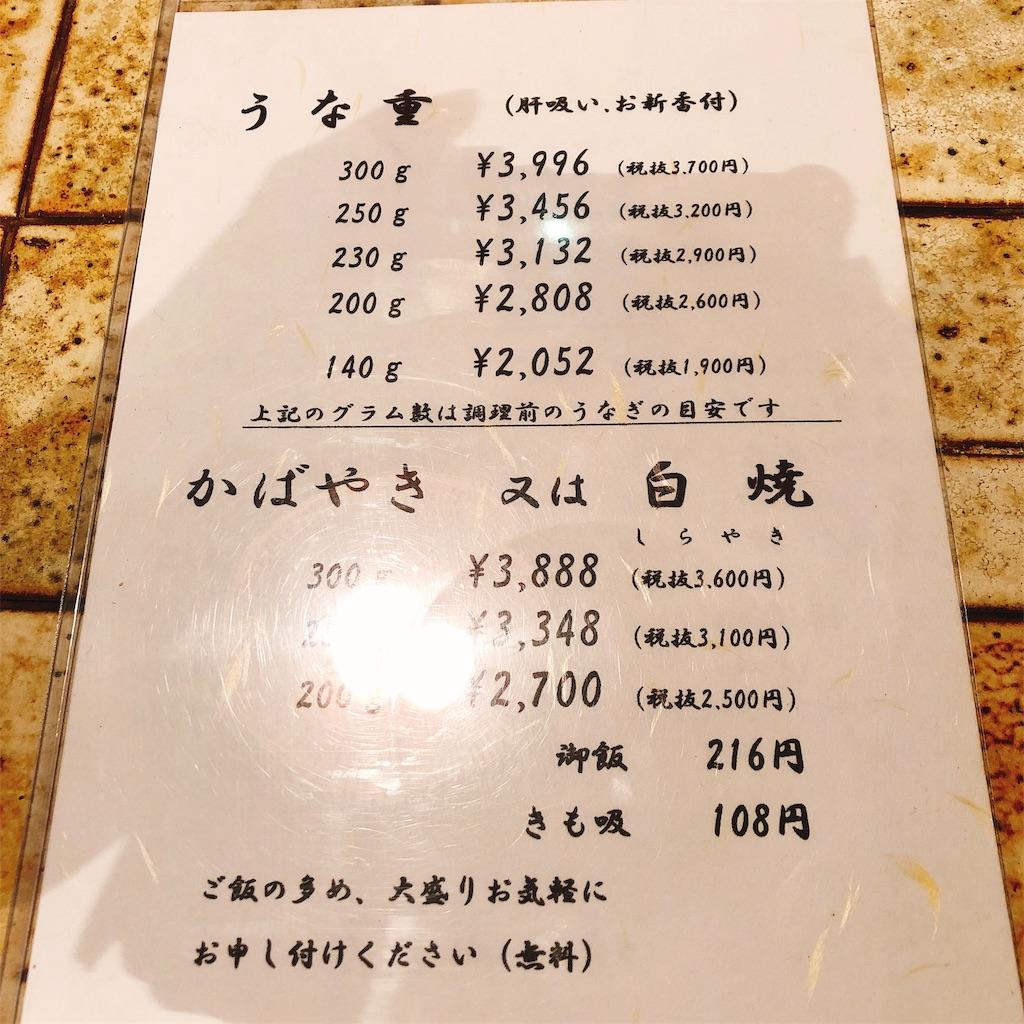 f:id:kazuki-iroiro:20190817081333j:image