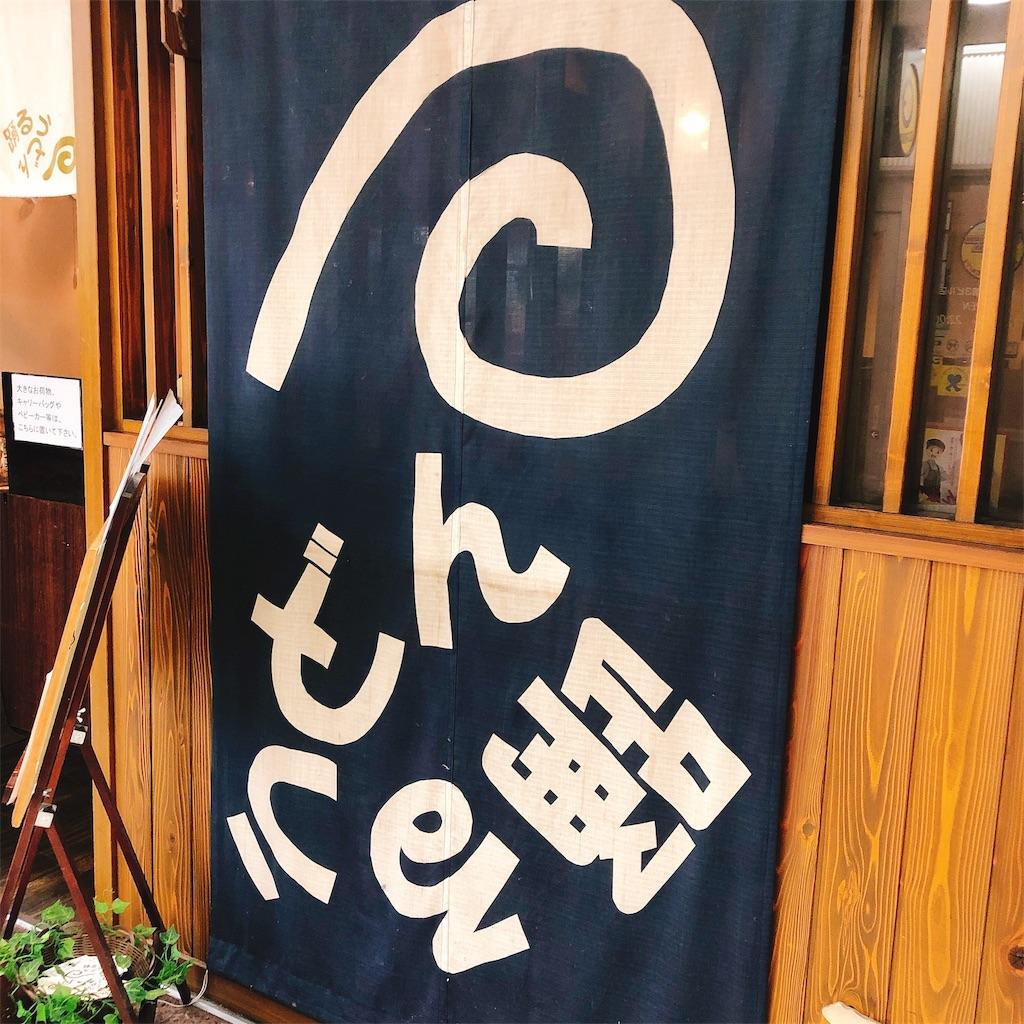 f:id:kazuki-iroiro:20190818191100j:image