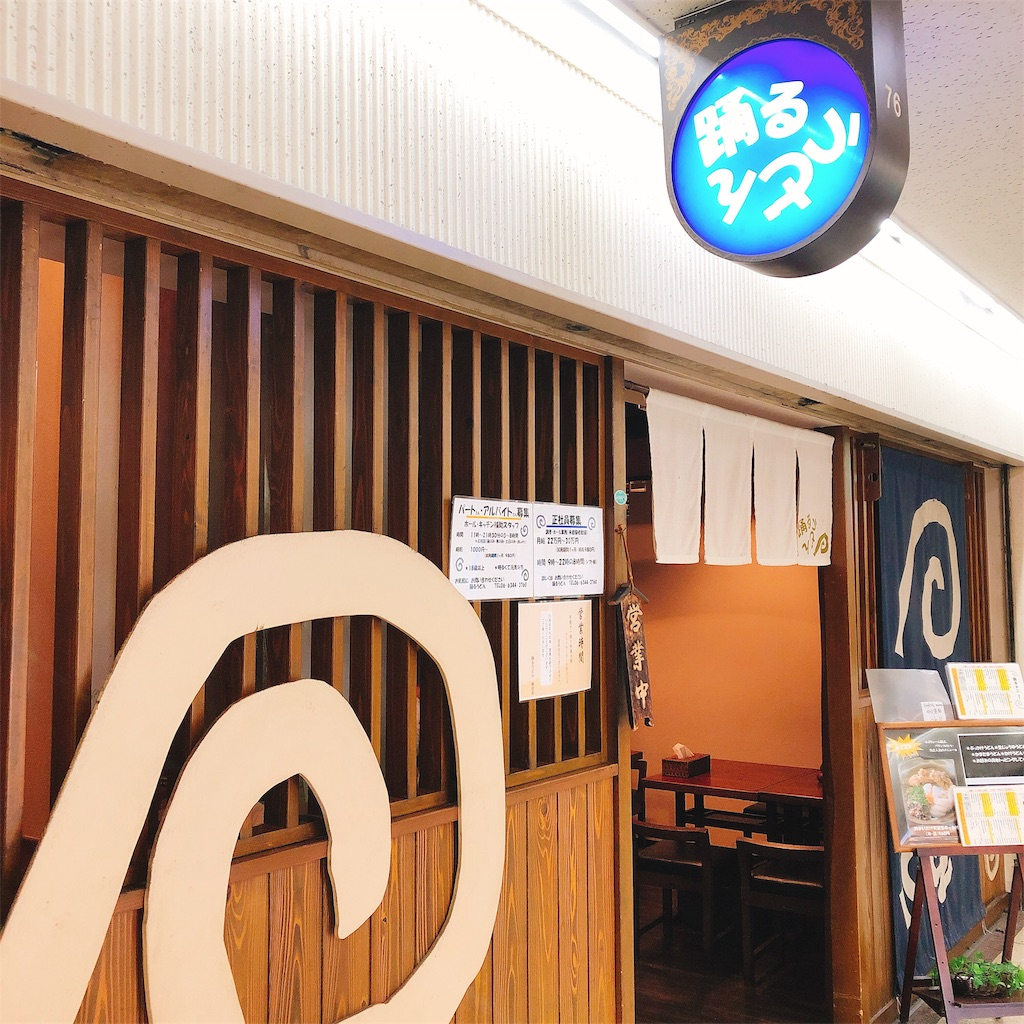f:id:kazuki-iroiro:20190818191408j:image