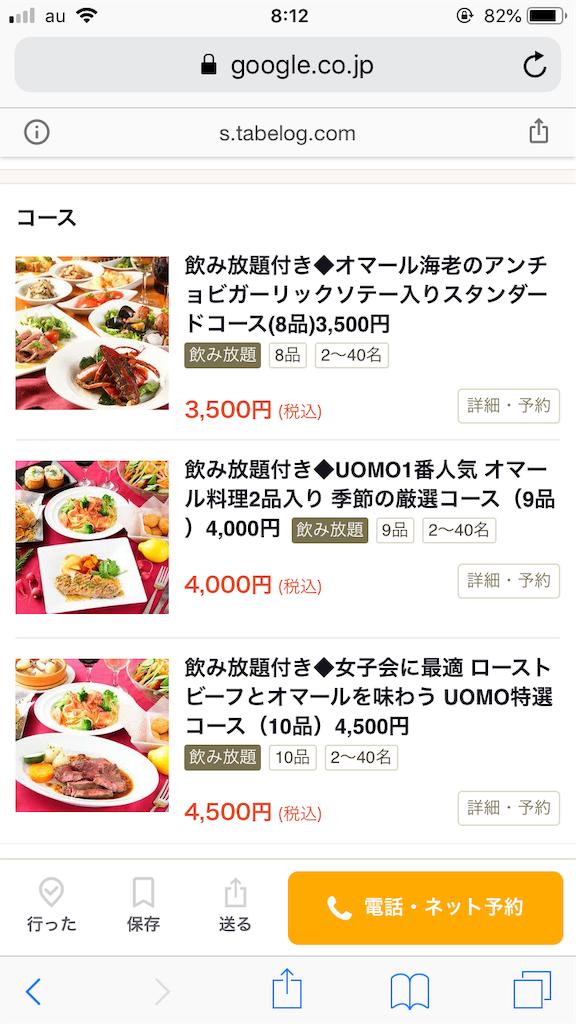 f:id:kazuki-iroiro:20190904081217p:image
