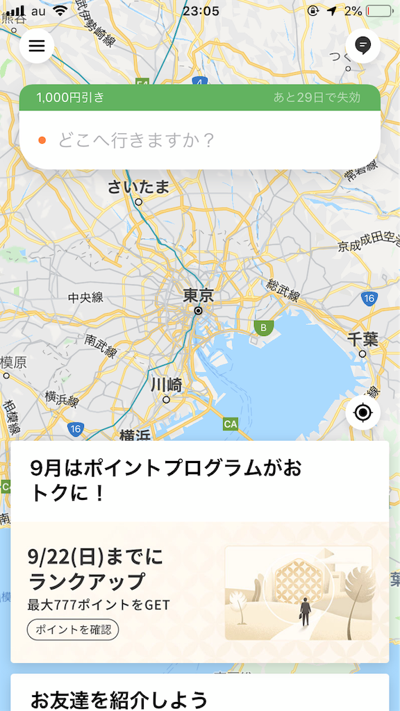 f:id:kazuki-iroiro:20190918230548p:image