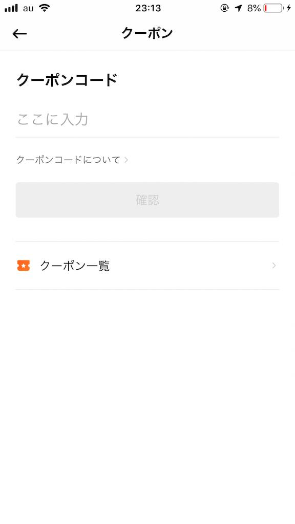 f:id:kazuki-iroiro:20190918231310p:image