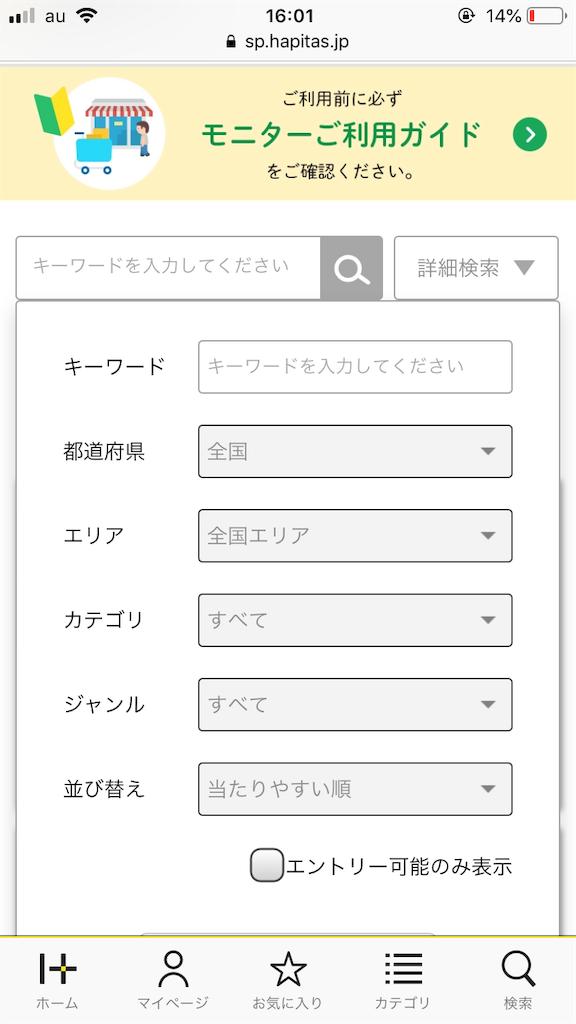 f:id:kazuki-iroiro:20190923160145p:image